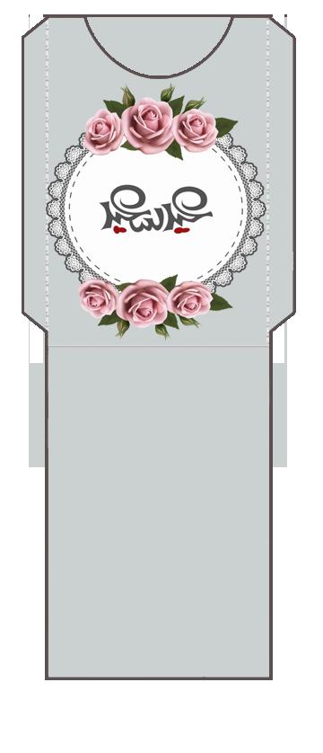 254 Eid Stickers Eid Crafts Eid Gifts