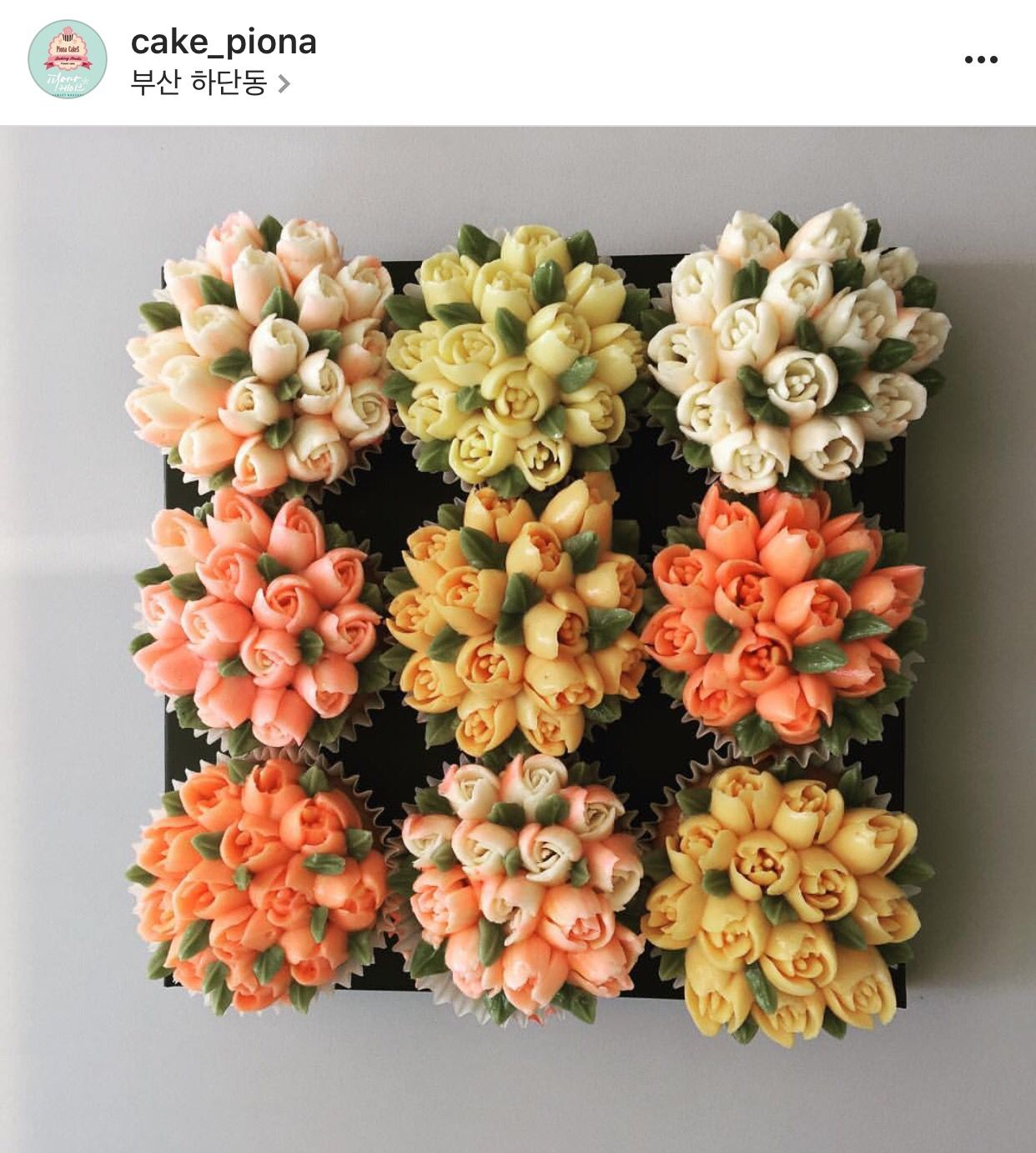Korean 3D flower buttercream cake. Buttercream