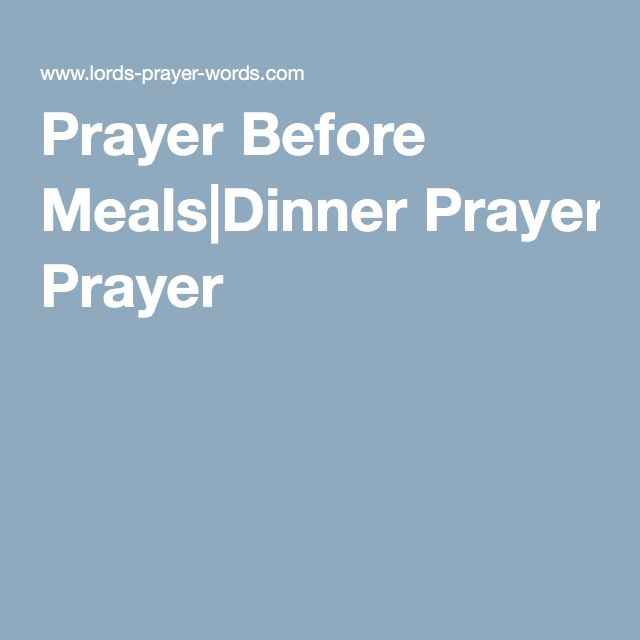 Prayer Before Meals Dinner