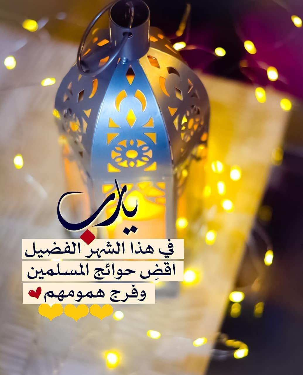 Pin By Ayat Murad On Ramadanشهر الرحمة Christmas Bulbs Christmas Ornaments Holiday Decor