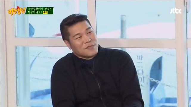 서장훈의 은퇴 이야기, 극한상황에서 일어난 기적에 '감동' [아는 형님] 2회 20151212
