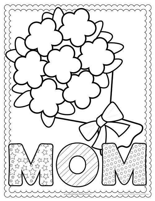 Mother's Day Printables Kindergarten Mom Mother's day