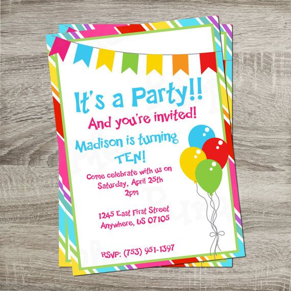 printable birthday party invitation balloon banner boy or girl