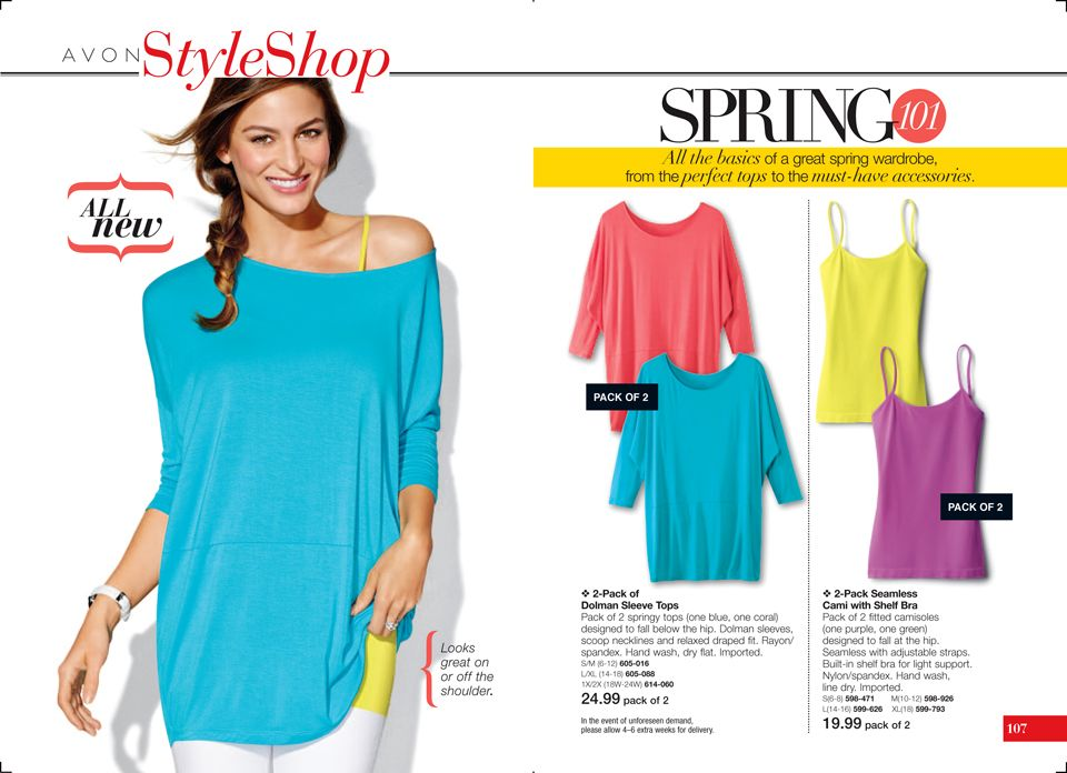 c8 brochure Spring time outfits Hi! I'm Cyndi, your Independent Avon e-REP Sales Representative www.youravon.com/cwatson4504 Become an Avon Rep for $15 at www.start.youravon.com. Ref ID: cynthiawatson4504