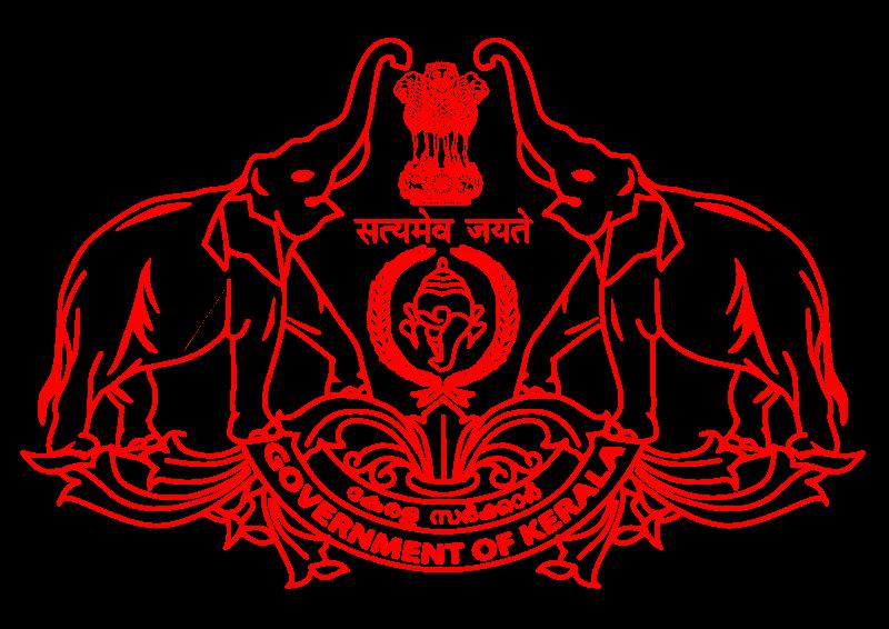 Emblem Logo Of Kerala State Sanu N Own Work Emblem Logo Of Kerala State Created 13 March 2018 Kerala Is A Sta Kerala Government Logo Emblem Logo