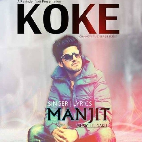 Yaar Mere Koke Soniye Video Song Download With www