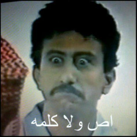 رياكشن Funny Reaction Pictures Funny Face Photo Memes Funny Faces