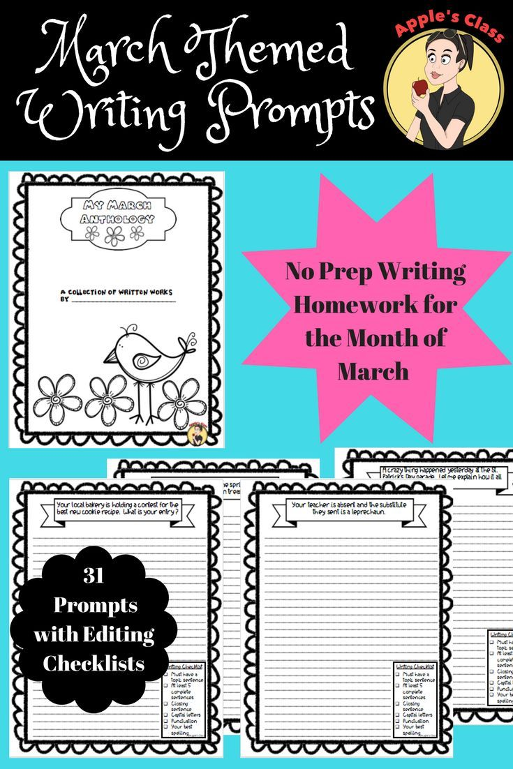 March Writing Prompts | Prompts, Homework and Worksheets