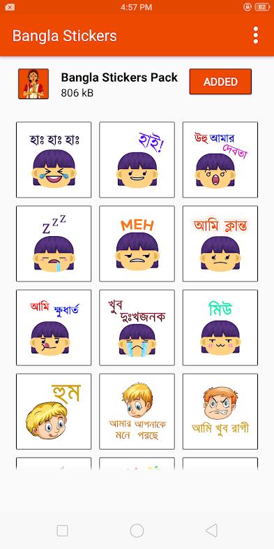 Free bengali chat