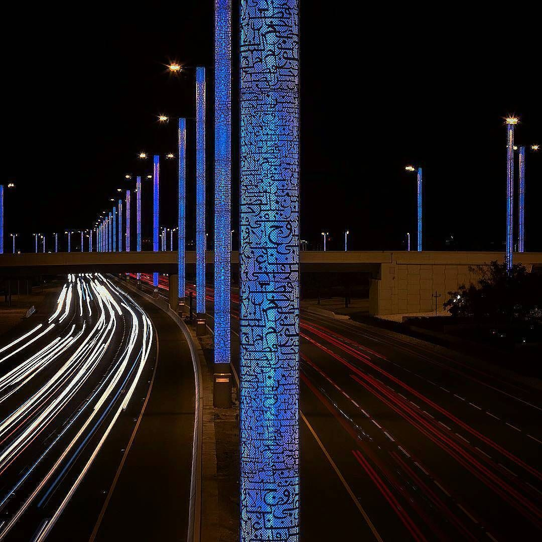 Beautiful color changing light pols with arabic calligraphy best view these days airport road doha qatar salehalmeer