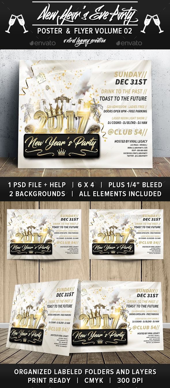 New Year Party Poster / Flyer V02   Party poster, Font logo and Fonts