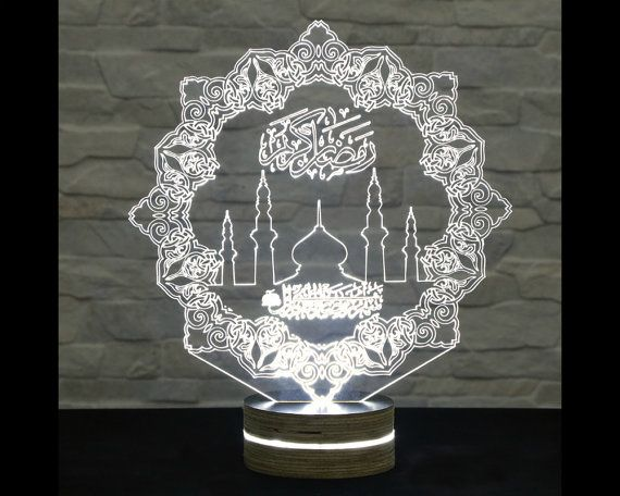 Mosque Shape Ramadan Lights 3d Led Lamp Ramadan Decor Amazing Effect Calming Light Plexiglass Lamp Decor 3d Led Lamp 3d Illusion Lamp 3d Led Night Light