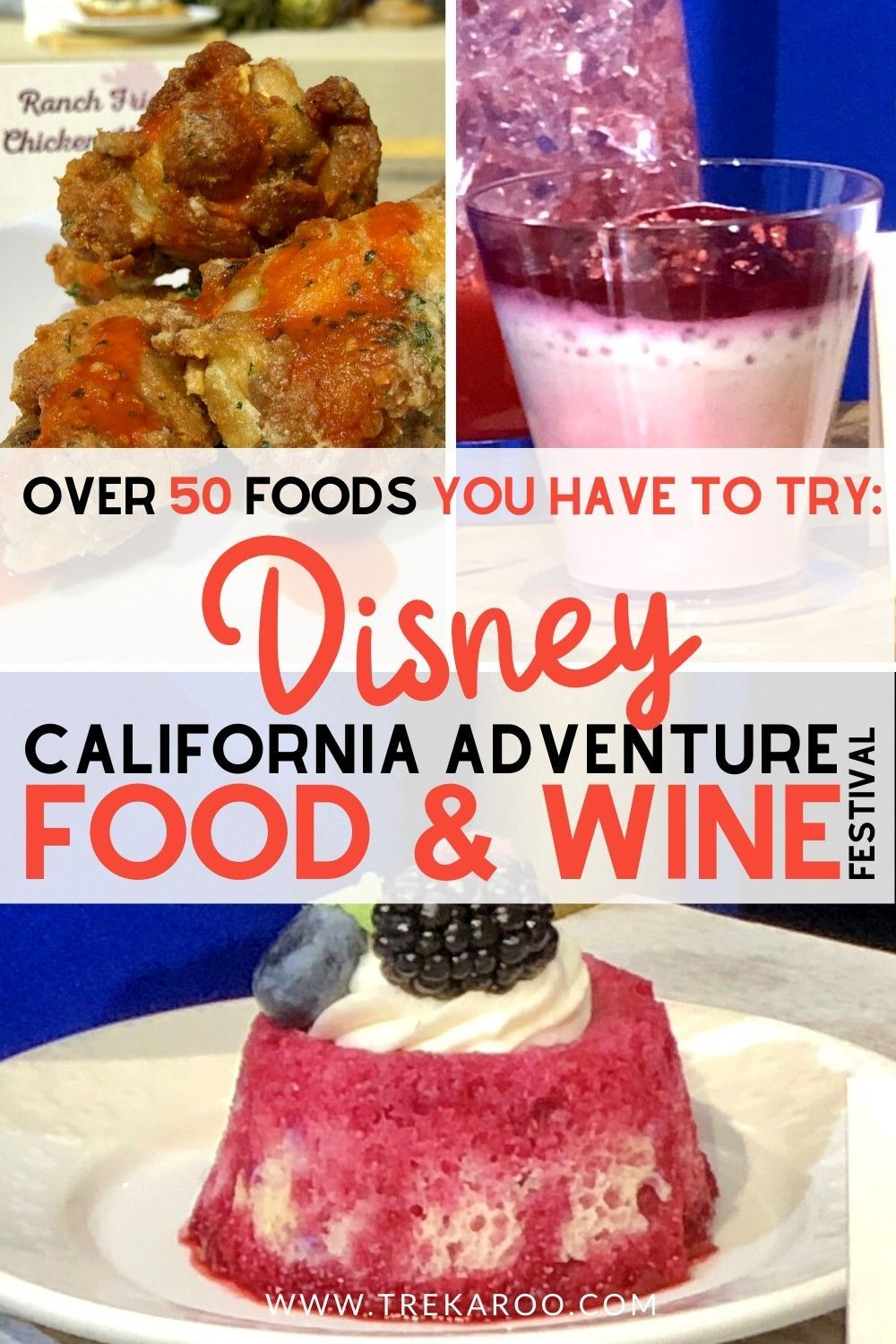 Over 50 Foods You Have To Try At The Dca Food And Wine Festival In 2020 Wine Recipes Wine Festival Food