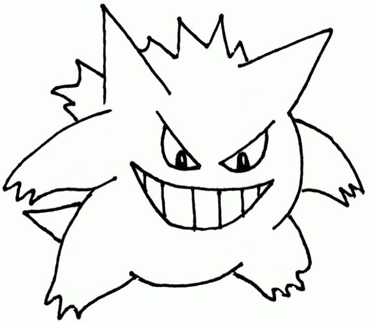 Pokemon Coloring Pages Gengar