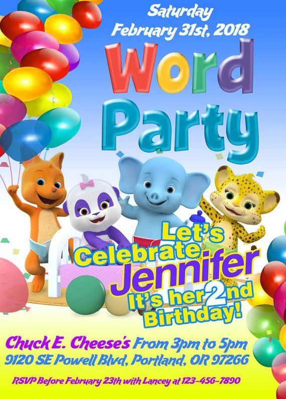 Word Party Theme Birthday Invitation PDF Pr