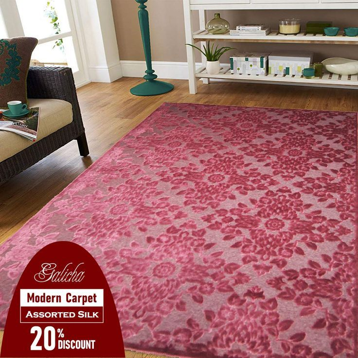 This Mauve Colored Modern Silk Carpet available on...