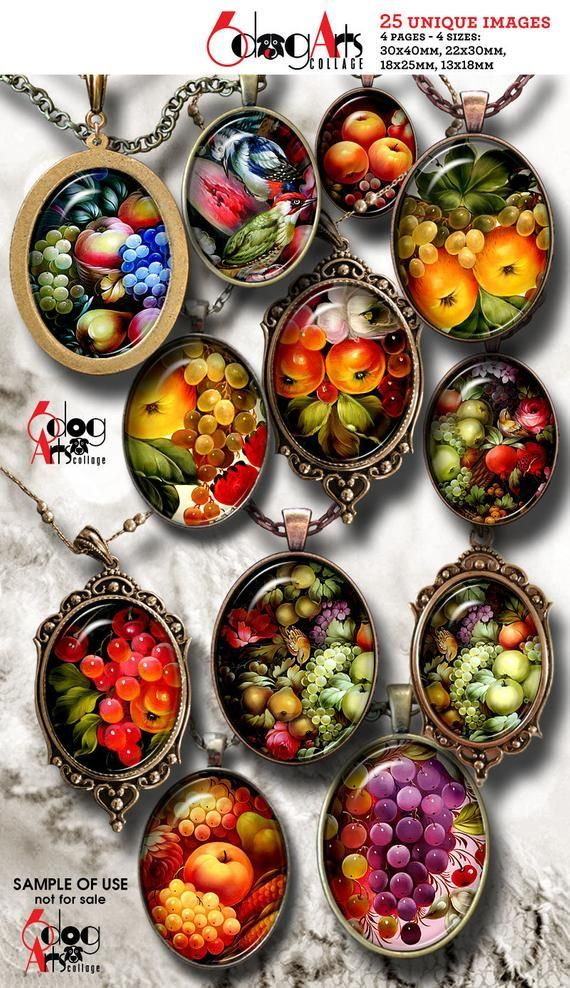 Russian Folk Fruits Digital Collage Sheets Printable Download Pendants Cabochons Crafts 30x40mm, 22x30mm, 18x25mm, 13x18mm Ovals JC-044O#13x18mm #18x25mm #22x30mm #30x40mm #cabochons #collage #crafts #digital #download #folk #fruits #jc044o #ovals #pendants #printable #russian #sheets