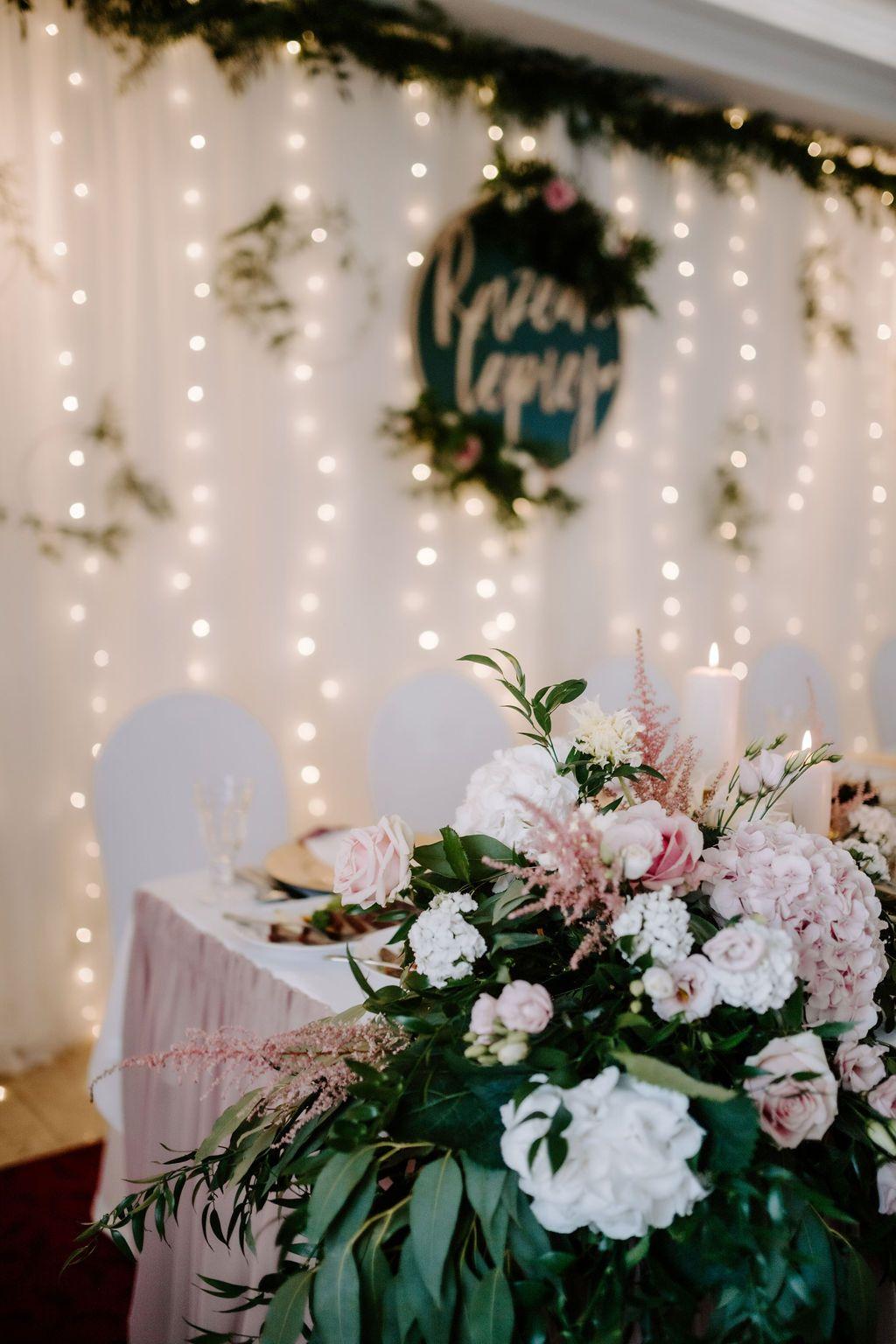 Girlanda Kwiatowa Table Decorations Decor Inlove