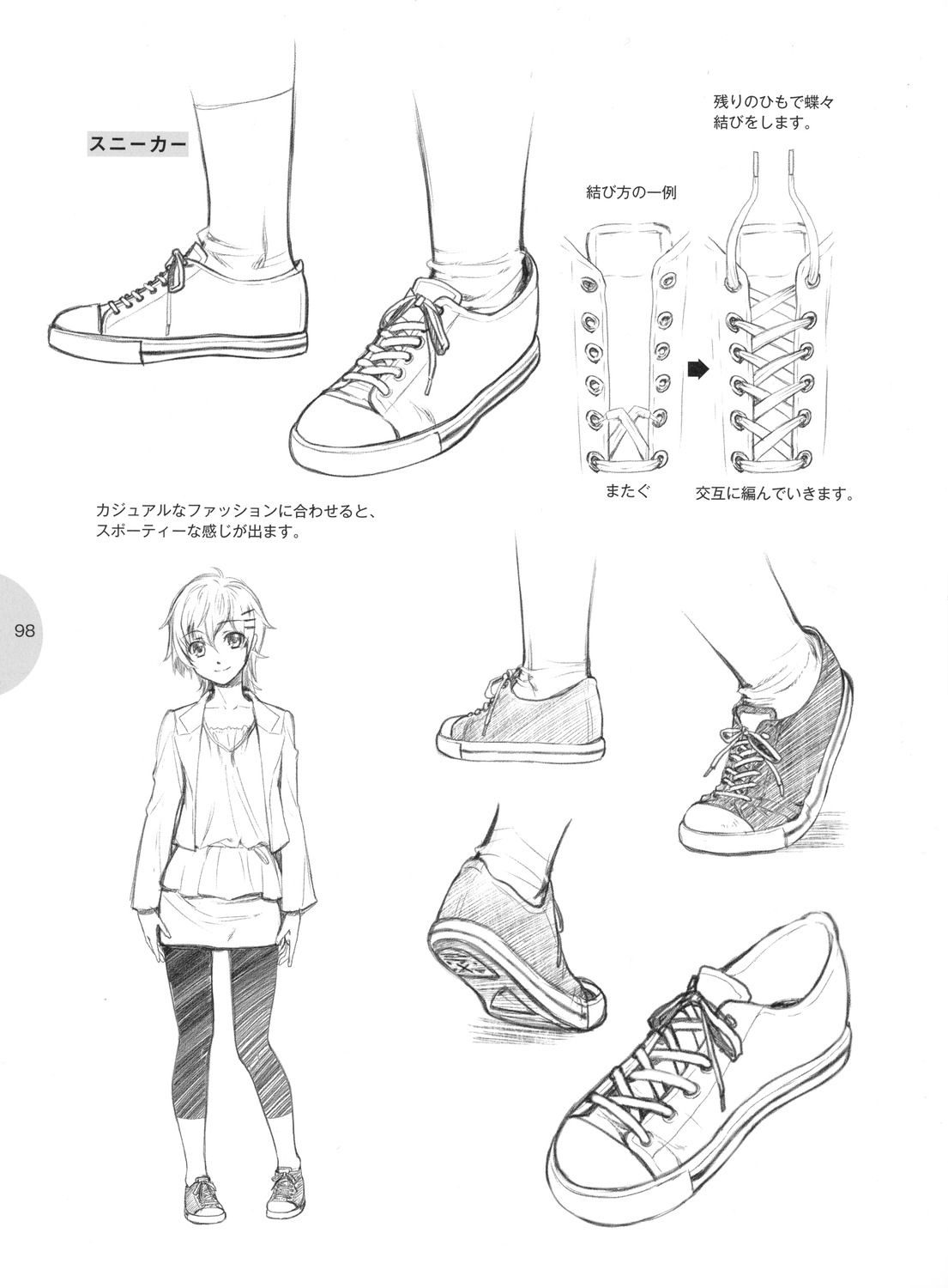 Knickerweasels Drawing Feet And Shoes From 萌えキャラクターの描き