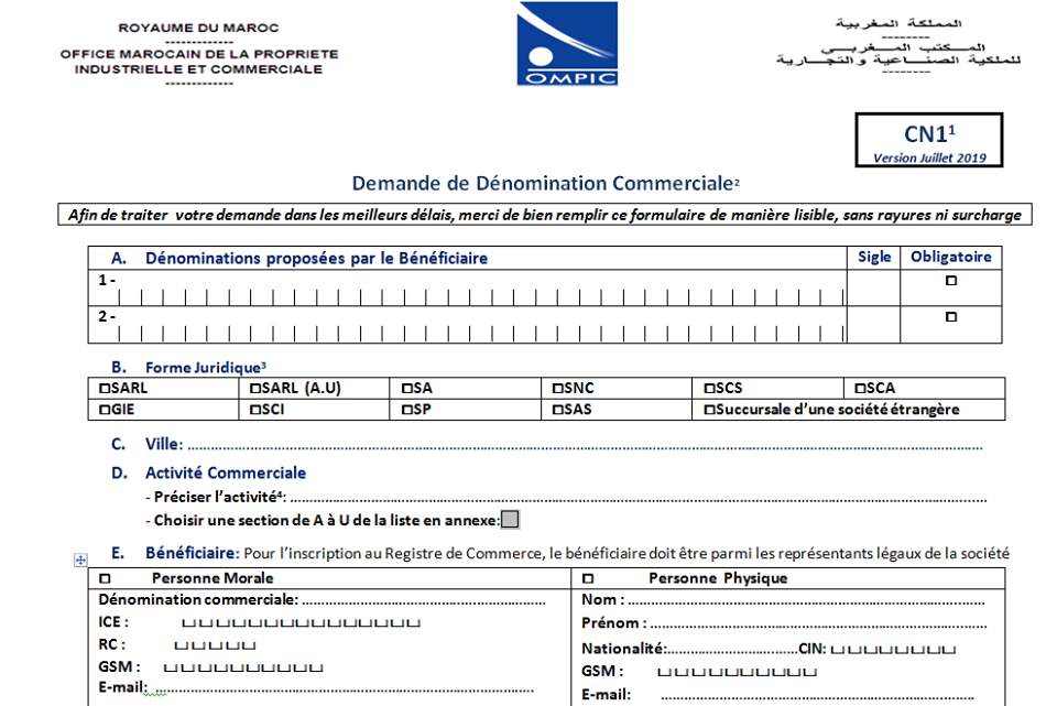 Le Nouveau Formulaire De Certificat Negatif Formulaire Declaration Fiscale Certificat