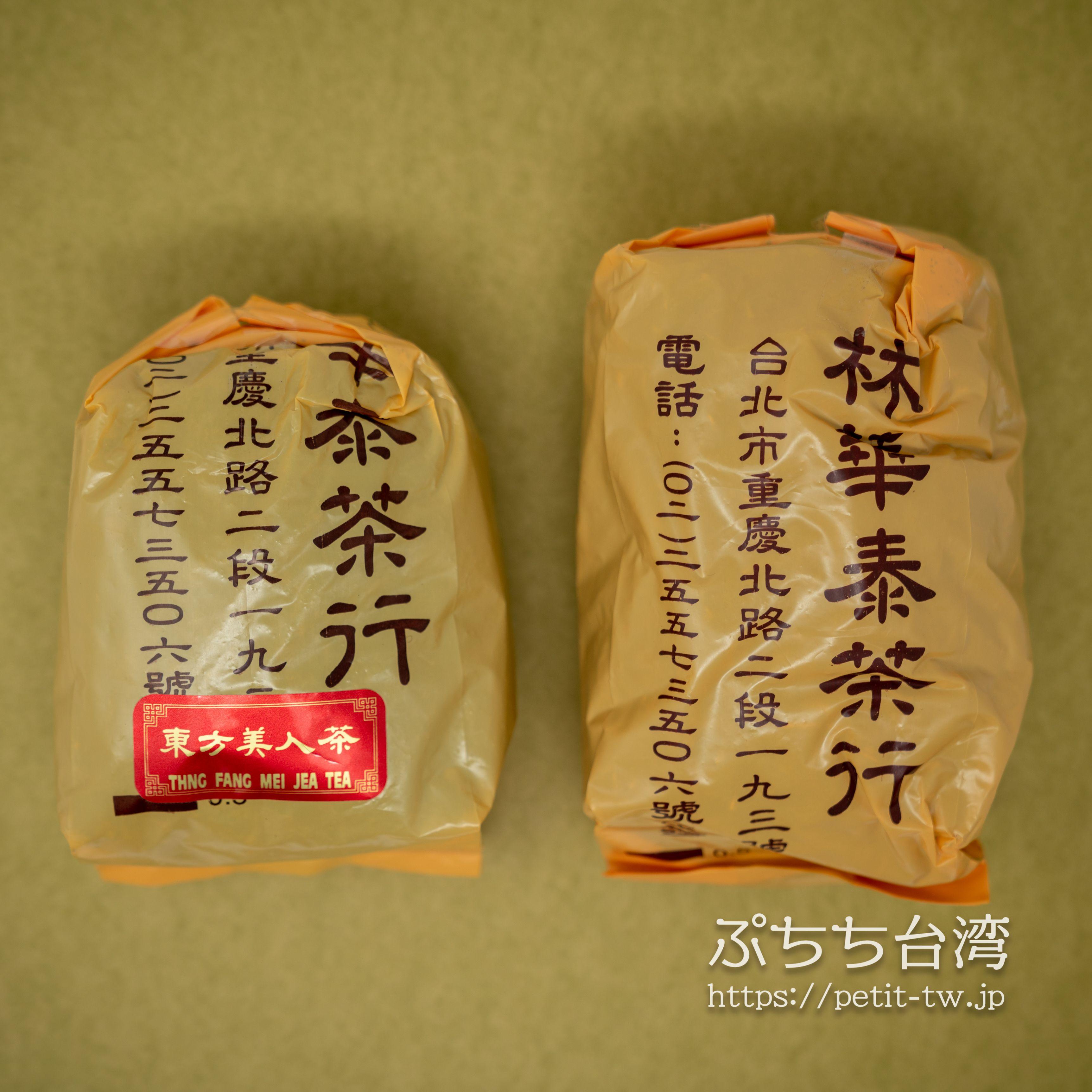 林華泰茶行 上質な台湾茶を購入するならここ 老舗のお茶問屋 台北 台北 グルメ 貝柱 茶