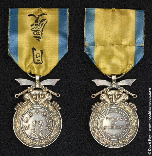 Military and Native Guard Merit Medal