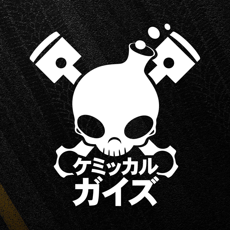 Skull Piston Jdm Sticker Chemical Guys Drift Stance Car Decal Japan Ebay Desain Decal Seni Grafis Seni [ 1500 x 1500 Pixel ]