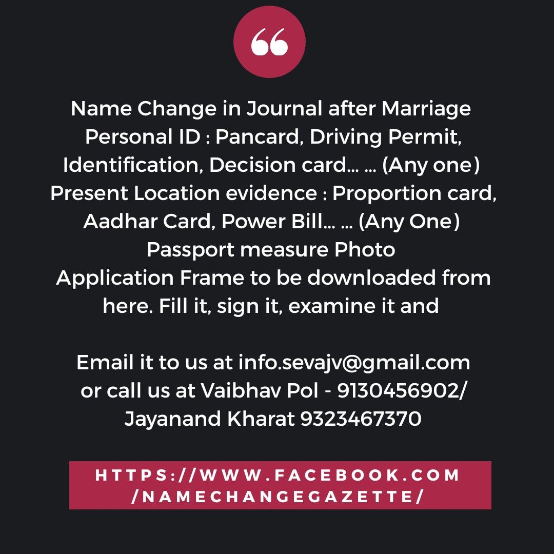 Name Change In Journal After Marriage Personal Id Pancard