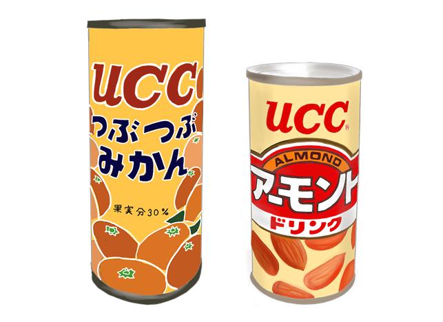 昭和のucc意外な缶ジュース つぶつぶみかん アーモンドドリンク 懐かしむん 2020 缶ジュース ジュース ドリンク