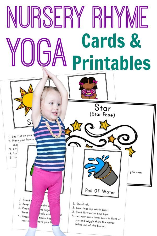 Kids yoga with a nursery rhyme theme.  I love how the yoga poses are related to different nursery rhymes!  So cute too!