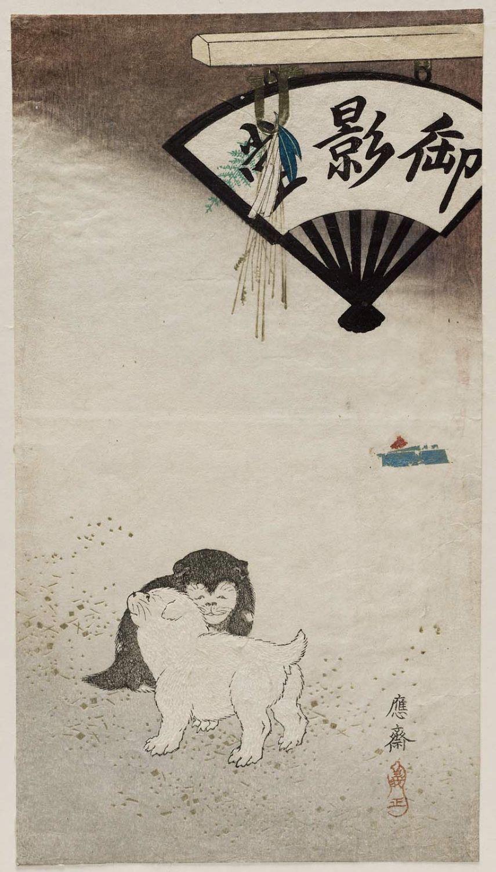 artist: Ôsai title:puppies | ukiyoe 'n' nihonga | pinterest