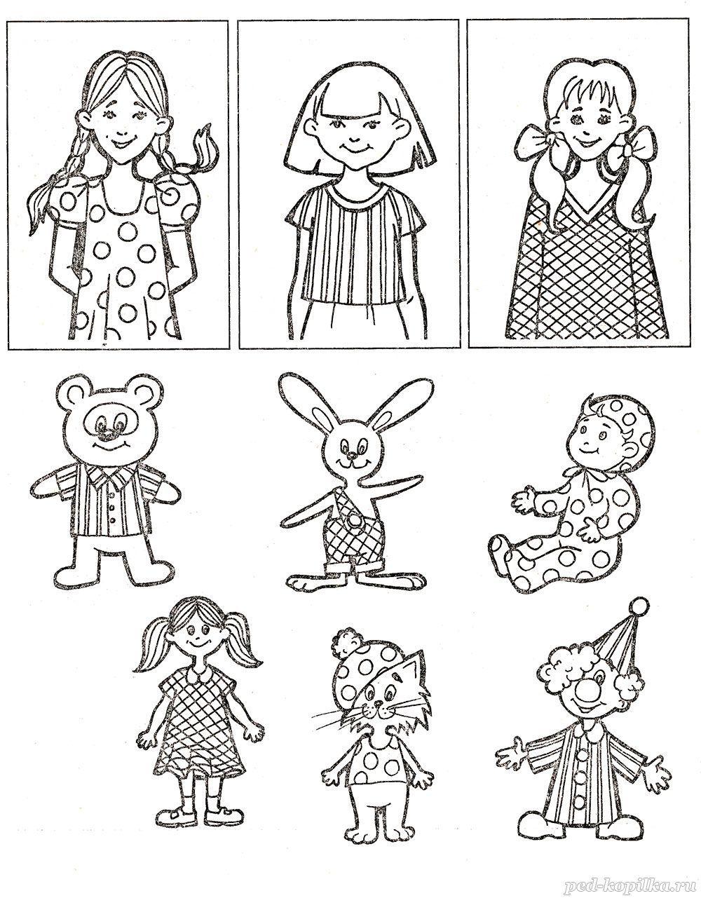 Oktatasi Feladatok A Logika A Gyermekek 4 5 Ev Kinek A Jateka Deti Razvivayushie Uprazhneniya Dlya Detej