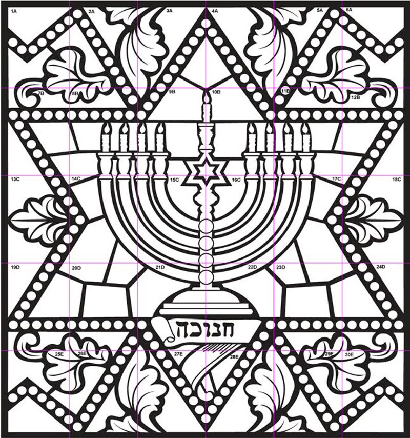 hanukkah coloring pages my hanukkah menorah mural consists of a 30 pages and measures 45