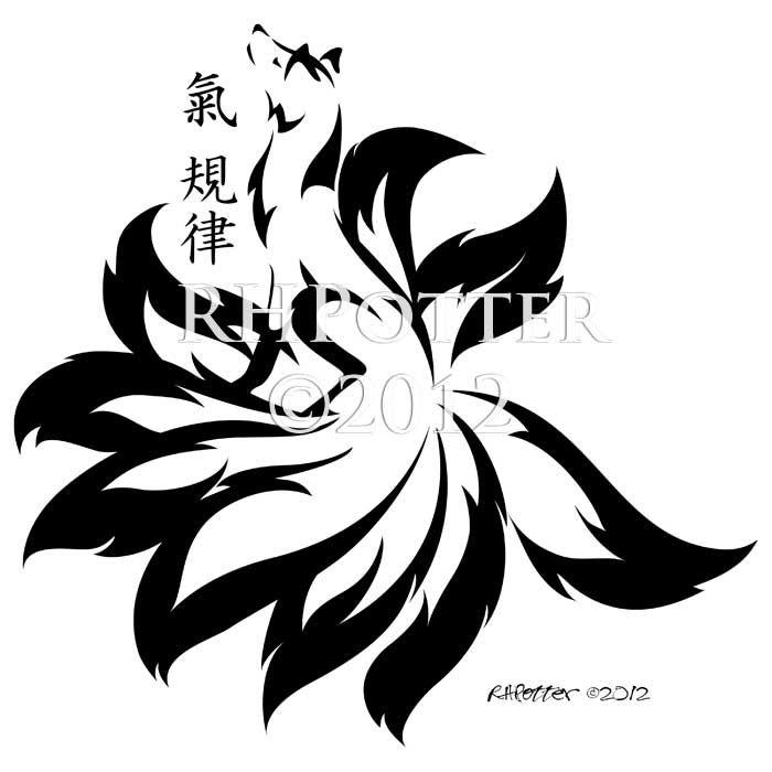 Kitsune Tribal by EmeraldRainDragon on DeviantArt |Tribal Nine Tailed Fox Tattoos