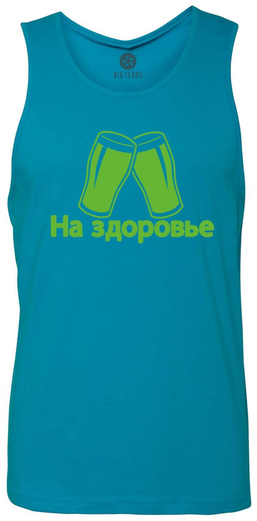 Russian Cheers (Green) Tank-Top T-Shirt