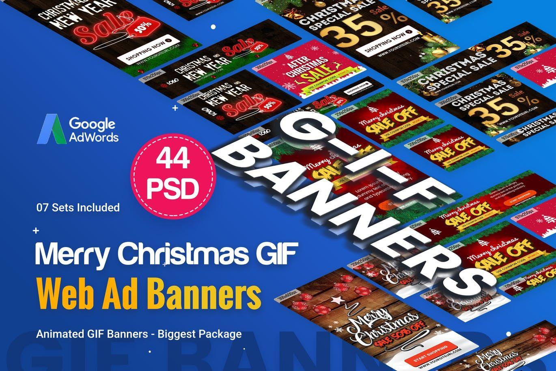 Animated gif merry christmas banners ad 44 psd banner