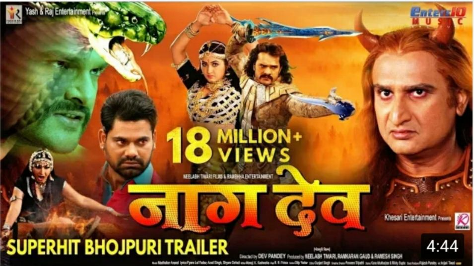 Naagdev Wiki Official Full HD Bhojpuri Movie 2019 Download (Khesari Lal  Yadav Wiki)   Movies 2019, Movie trailers, Hits movie