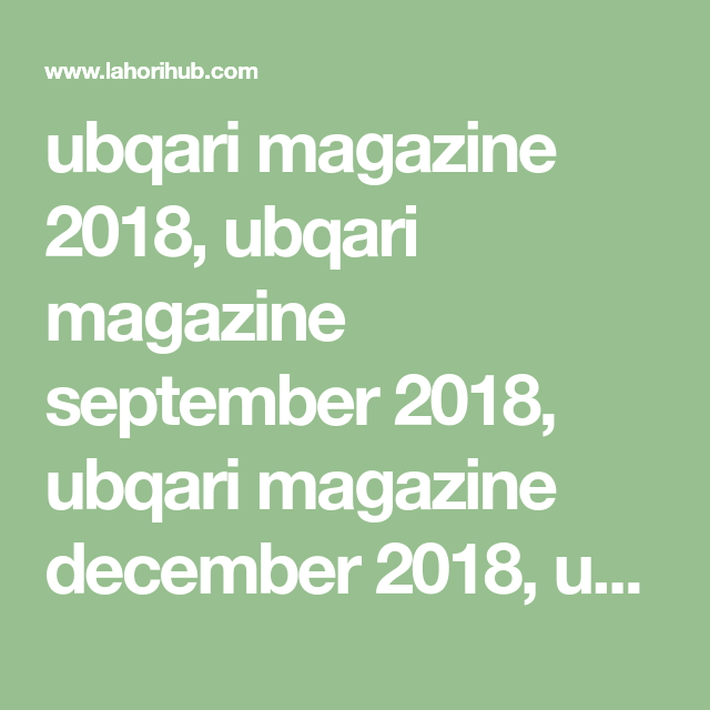 ubqari magazine 2018, ubqari magazine september 2018, ubqari