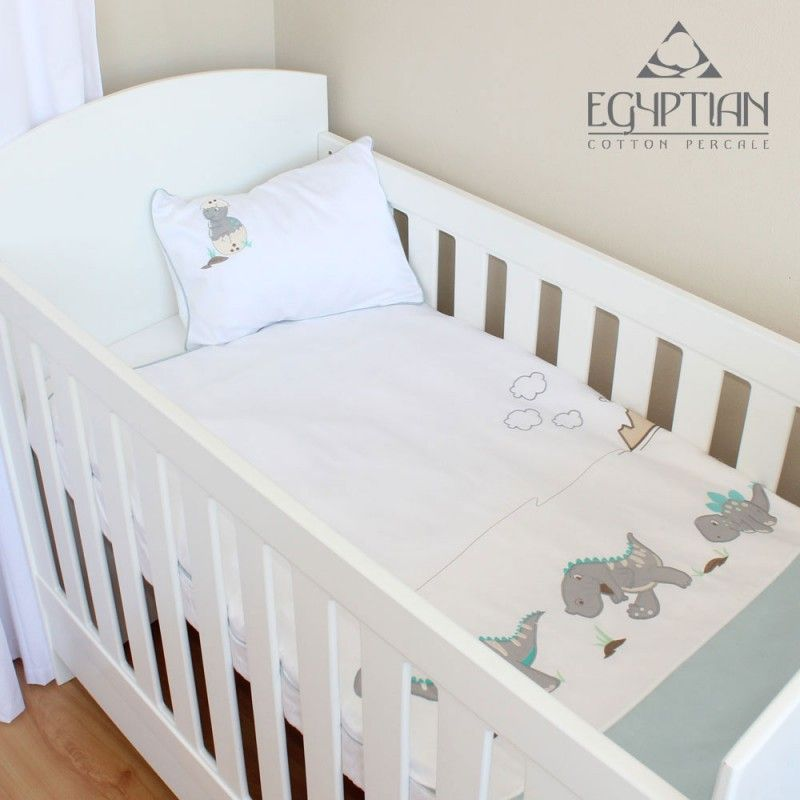 Baby Dinosaur Egyptian Cotton Cot Duvet Cover Set Available Online At Www Sandkids