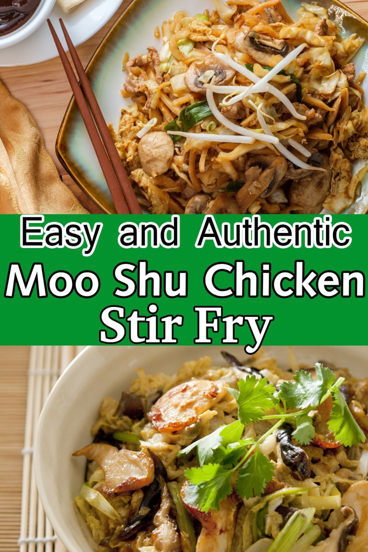 moo shu chicken  recipe  chicken stir fry moo shu