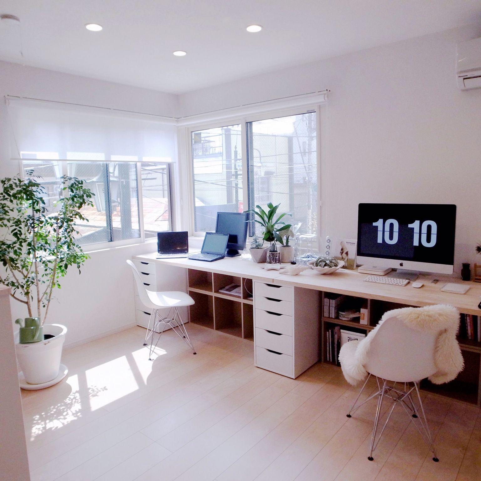 Buro Zuhause Einrichten Eine Wohnung Voller Ideen Sweet Home