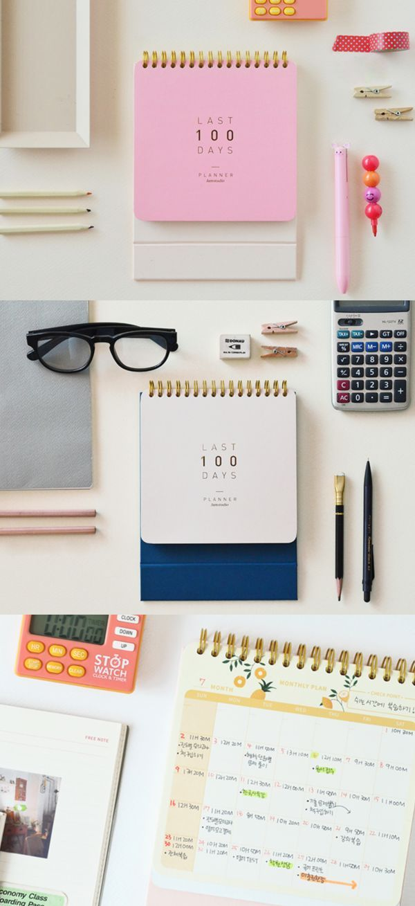 If you are putting last effort for a really important test, or just to want to keep track of your study achievement and goals, the 100 Days Standing Planner will be a great help! With many different sections that are helpful to manage your time and plans in a very detailed way, you can spend your 100 days really efficiently!