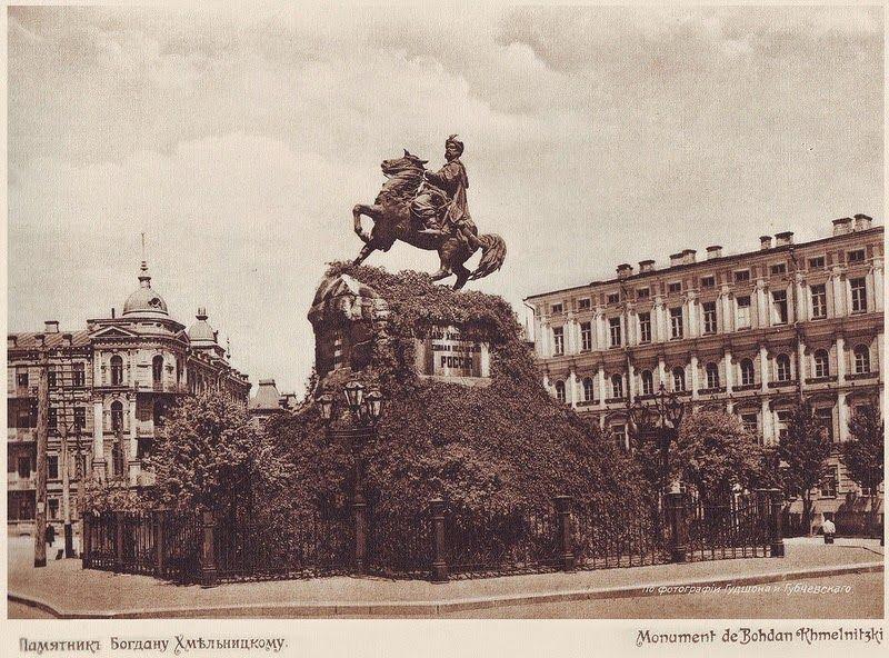 Kiev in 1912