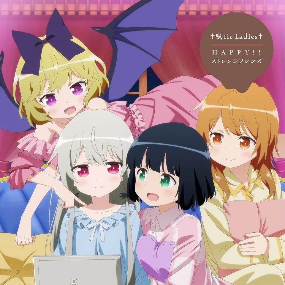 Tonari no Kyuuketsukisan Anime, Nghệ thuật anime, Nghệ