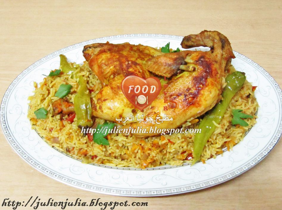 Chicken Mandy Rice مندي الدجاج بطريقتي سهل وسريع Food Yemeni Food Chicken Recipes