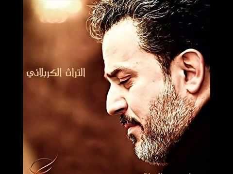 انا العباس الحاج باسم الكربلائي Fake Photo Photo Movie Posters