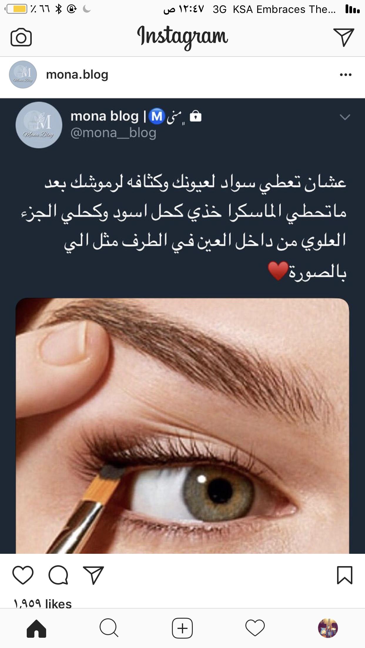 Pin By Tota Hamdi On 0 Beauty Makeup Tutorial Makeup Skin Care Aesthetic Makeup