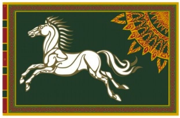Must Have Gifts For Your Tolkien Loving Valentine You Can Show Your Valentine S True Colors With A Flag Or Ban Lord Of The Rings Tolkien Majestic White Horse