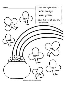 March Sight Word Coloring Sheet Sight word coloring