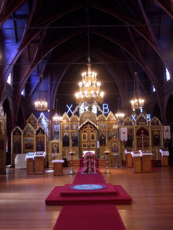 virgin holy cathedral san orthodox russian francisco blessed am married